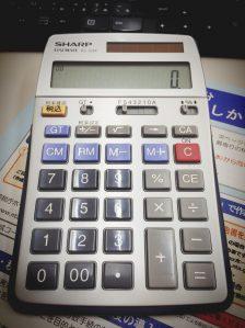 消費税増税10%