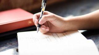 2級FP技能士合格のための通信講座の勉強の仕方とコツ